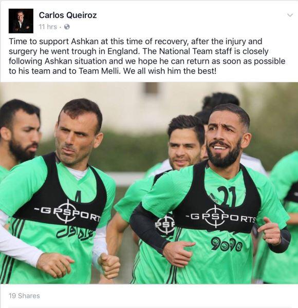 خبر بد کی روش برای فوتبال ایران+ عکس