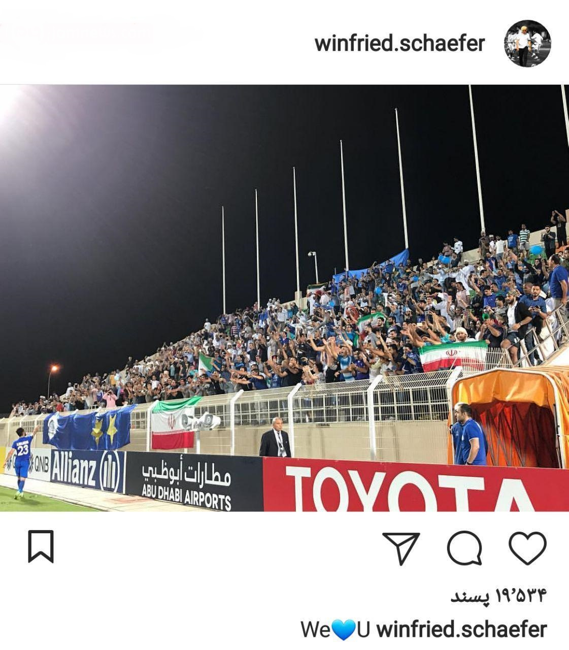 واکنش وینفرد شفر پس از پیروزی استقلال + عکس