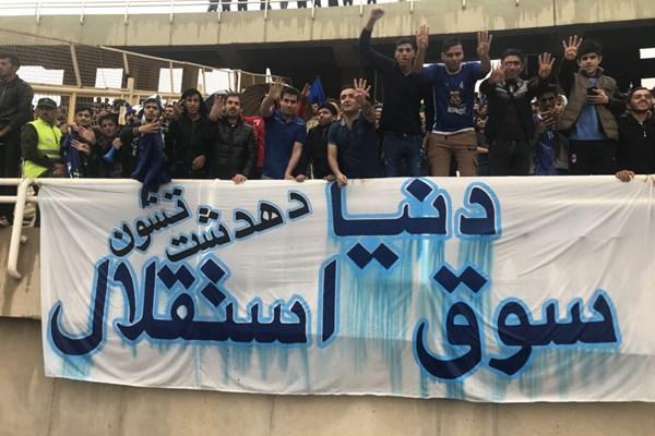 بنر حجازی در ورزشگاه غدیر+تصاویر