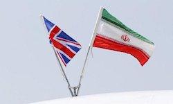 دستورالعمل جالب وزارت خارجه انگلستان درباره نگارش واژه «خلیج فارس»