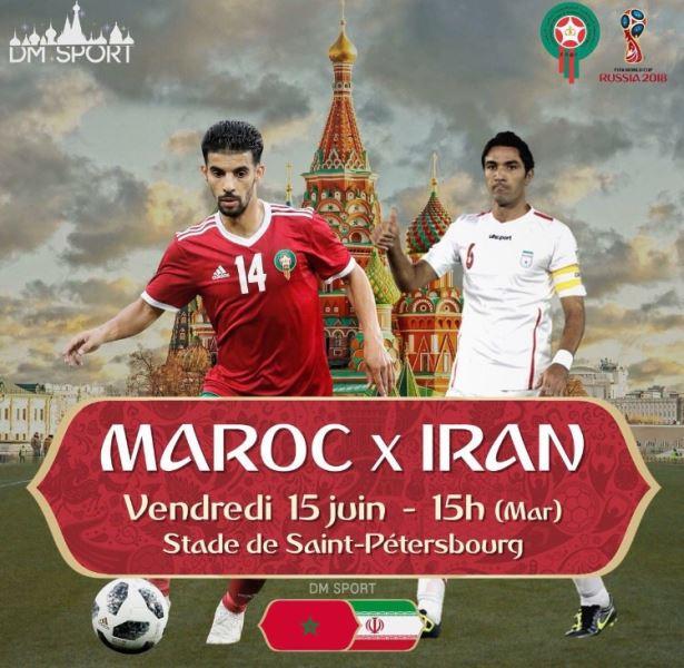گاف مراکشیها در آستانه دیدار با ایران!+ عکس