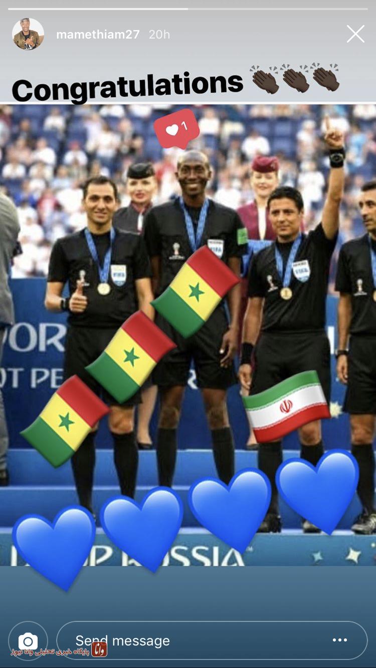 تیام به تیم داوری ایران تبریک گفت +عکس