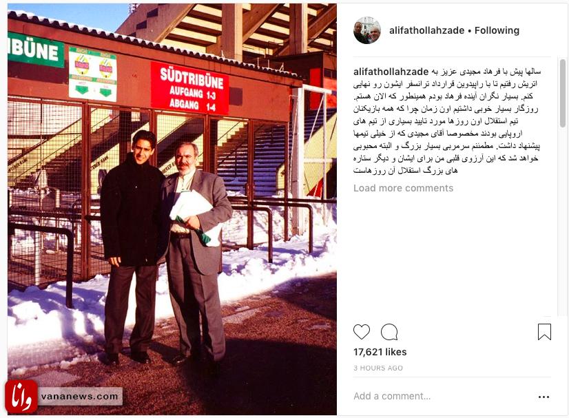 روایت فتحالله زاده از انتقال 7 محبوب استقلال به راپیدوین +عکس