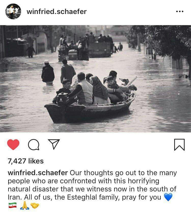 پیام وینفرد شفر برای همدردی با مردم سیلزده+عکس